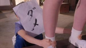 魔法×戦士 マジマジョピュアーズ!第24話『書道教室で大ピンチ!』0029