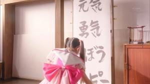 魔法×戦士 マジマジョピュアーズ!第24話『書道教室で大ピンチ!』0042