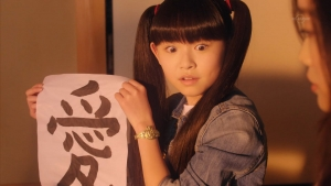 魔法×戦士 マジマジョピュアーズ!第24話『書道教室で大ピンチ!』0053