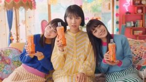 松本穂香 伊藤園 おーいお茶 ほうじ茶「ほうじ茶女子会」篇0004