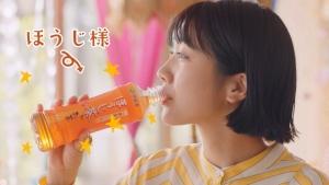 松本穂香 伊藤園 おーいお茶 ほうじ茶「ほうじ茶女子会」篇0005