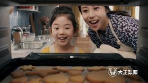 松嶋菜々子&阿由葉さら紗 大正製薬パブロンSゴールドW「二人でお菓子作り」篇0001
