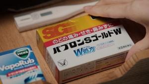 松嶋菜々子&阿由葉さら紗 大正製薬パブロンSゴールドW「二人でお菓子作り」篇0015