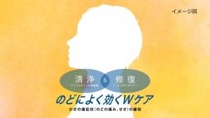 松嶋菜々子&阿由葉さら紗 大正製薬パブロンSゴールドW「二人でお菓子作り」篇0017