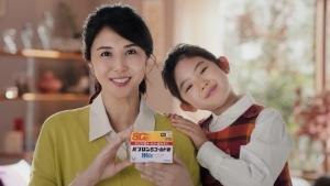 松嶋菜々子&阿由葉さら紗 大正製薬パブロンSゴールドW「二人でお菓子作り」篇0025