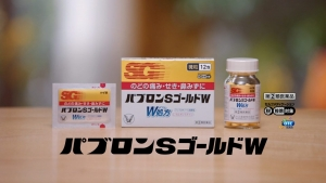 松嶋菜々子&阿由葉さら紗 大正製薬パブロンSゴールドW「二人でお菓子作り」篇0026