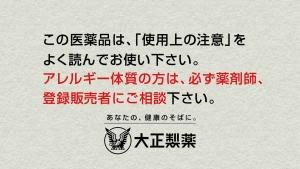 松嶋菜々子&阿由葉さら紗 大正製薬パブロンSゴールドW「二人でお菓子作り」篇0027