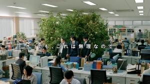 宮崎あおい クリーム玄米ブラン 「自然素材を会社で」篇0008