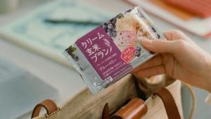 宮崎あおい クリーム玄米ブラン 「自然素材を会社で」篇0010