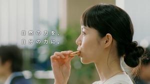 宮崎あおい クリーム玄米ブラン 「自然素材を会社で」篇0011