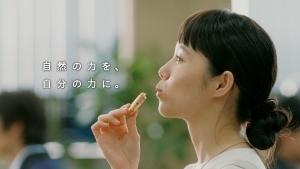 宮崎あおい クリーム玄米ブラン 「自然素材を会社で」篇0012