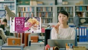 宮崎あおい クリーム玄米ブラン 「自然素材を会社で」篇0013