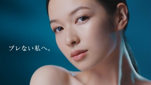 森絵梨佳 花王 SOFINA iP ベースケアエッセンス 土台美容液 「進化した炭酸泡」篇0006
