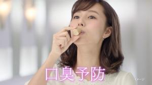 岡本玲 小林製薬 ブレスパルファム「息に自信」篇0006