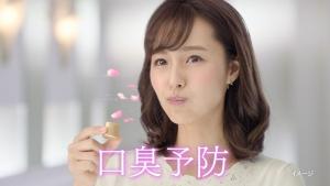 岡本玲 小林製薬 ブレスパルファム「息に自信」篇0007
