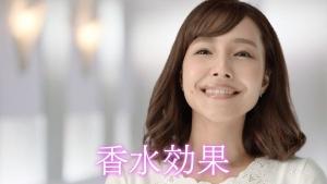 岡本玲 小林製薬 ブレスパルファム「息に自信」篇0008