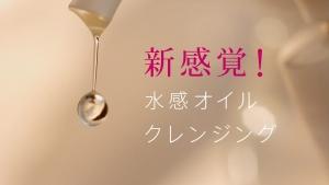 杉咲花 花王ビオレ「ピュアスキンクレンズ新発売」篇0018