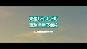 箭内夢菜 東進ハイスクール 全国統一高校生テスト0013