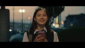 箭内夢菜 東進ハイスクール 全国統一高校生テスト0015