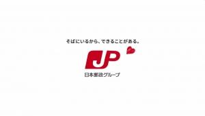 吉田美月喜 JPかんぽ生命 「夢のフライト」篇0001