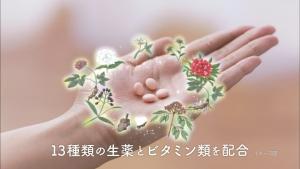 吉川さくら 小林製薬 命の母「専業主婦」篇0008
