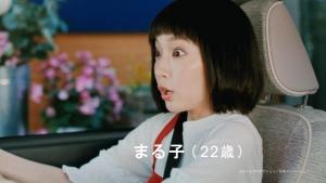 吉岡里帆 ダイハツ トコット「狭い道」篇0003