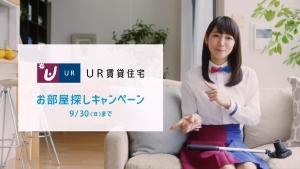 吉岡里帆 UR賃貸住宅 「リノベーション」篇0015