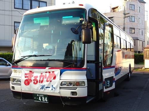 46護送車