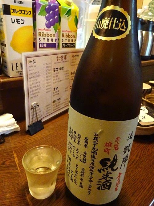14悦凱陣山廃無ろ過生純米酒