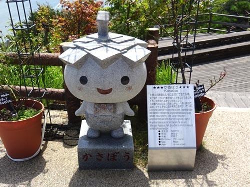 51笠松公園