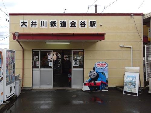 10大井川