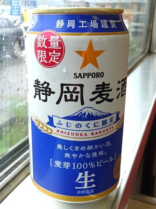 17静岡麦酒