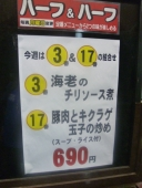 P1150205.jpg