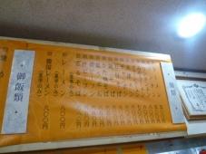 P1150446.jpg