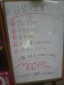 P1150610.jpg
