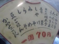 P1150715.jpg