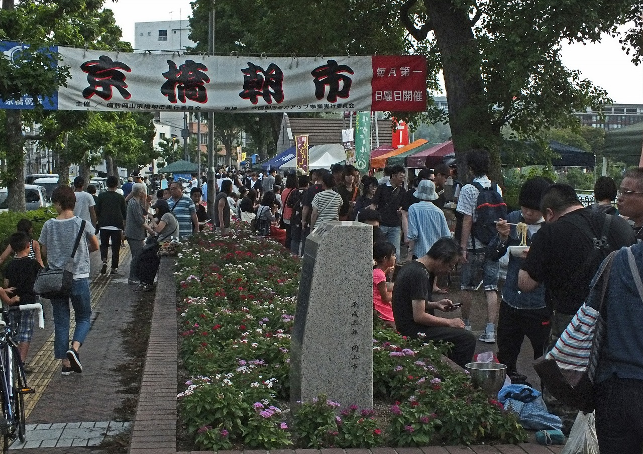 20180902 九月京橋朝市会場風景 (1)