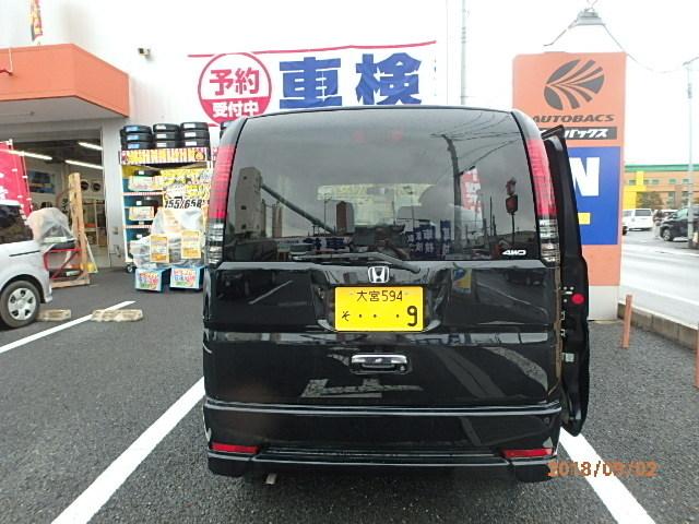 P9020170.jpg
