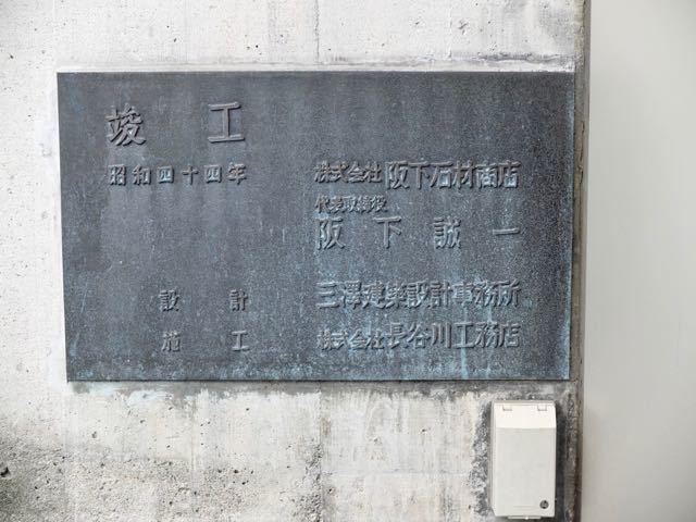 DSCF5142.jpg