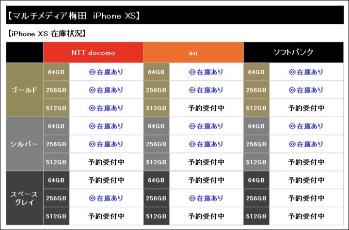 iphone_047.jpg
