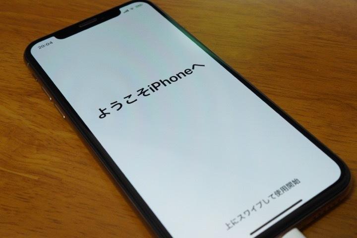 iphone_067.jpg