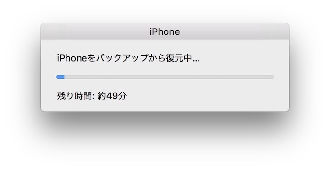 iphone_069.jpg