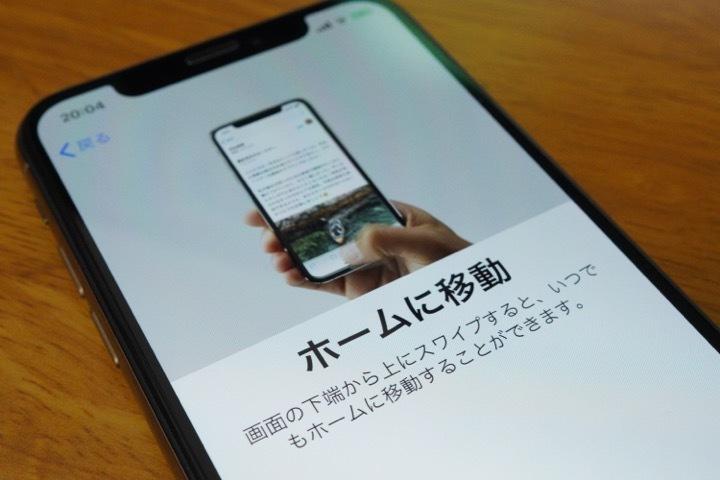 iphone_071.jpg