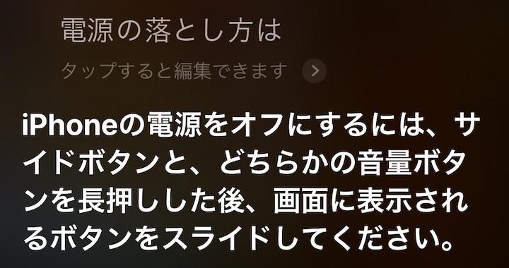 iphone_076.jpg