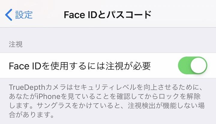 iphone_077.jpg