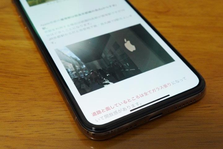 iphone_079.jpg