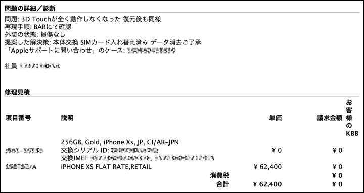 iphone_082.jpg