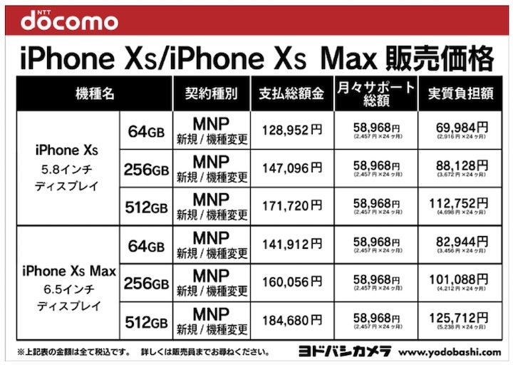 iphone_083.jpg