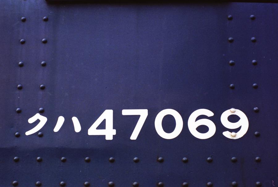 198304_0170.jpg