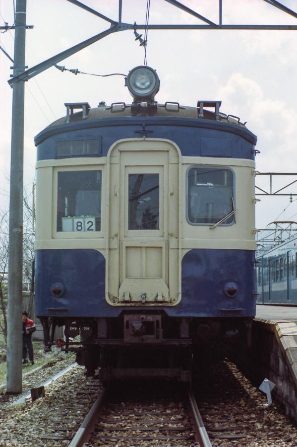 198304_0171.jpg